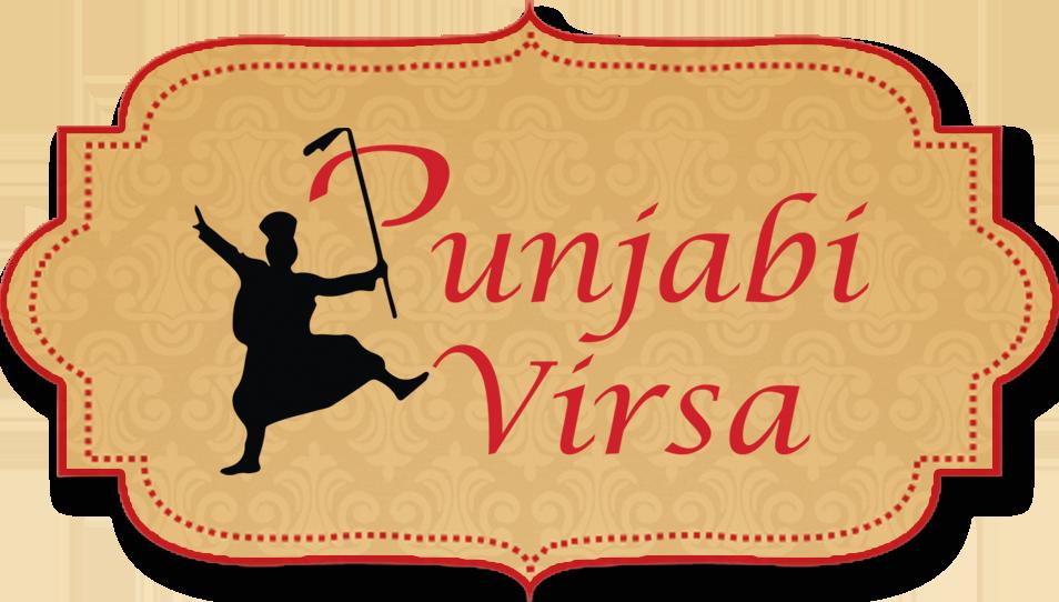Indisches Restaurant in 99084 Erfurt | Punjabi Virsa